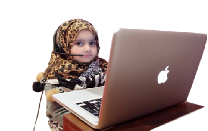 Best Online Quran Classes for Kids - Learn Quran Online from Your Home