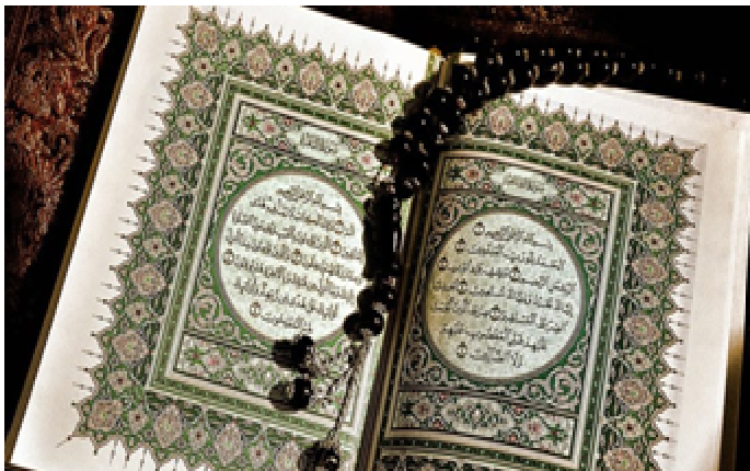 The Benefits of Online Quran Teaching | Get 3 FREE trial Quran ...