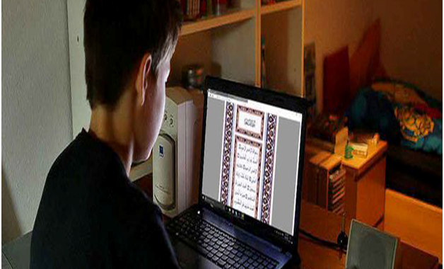 Top 6 Online Quran Learning Academies for kids in the World