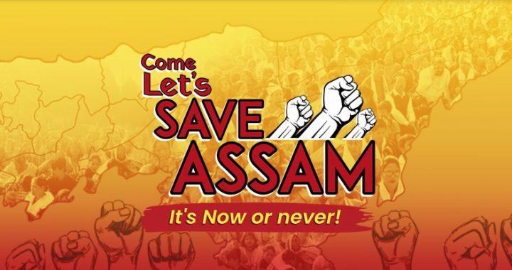 Assam Bachao