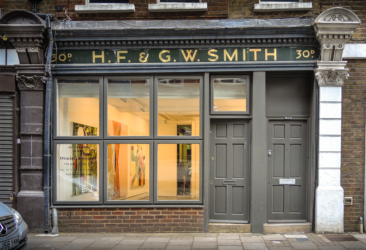 Shopfronts in London